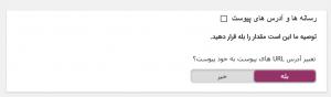 ایندکس فایل های مدیا