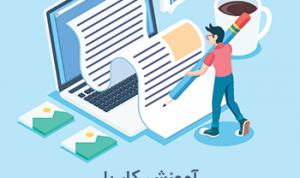 آموزش کار با افزونه Social Auto Poster – ارسال مطالب سایت به اینستاگرام