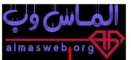 logo almasweb