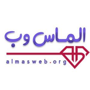 آموزش وردپرس مقدماتی تا پیشرفته توسط الماس وب